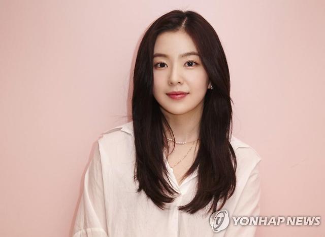 아이린 갑질 논란 후폭풍…레드벨벳, 팬 미팅 취소