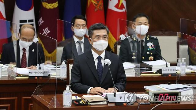 서욱 국방장관 공무원 시신 소각 발표, 단언적 표현 심려끼쳐