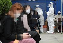 [コロナ19] 新規感染者77人発生・・・地域感染66人・海外流入11人