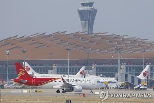 인천-베이징 하늘길 열린다…에어차이나 30일부터 운행 재개