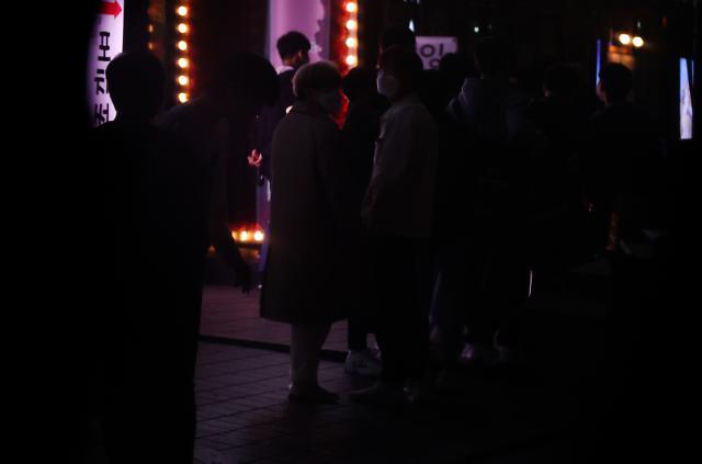 """헬(Hell)러윈 데이 될라...""""이태원 파티 금지해야"""" 靑 청원"""