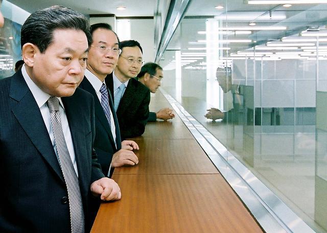 삼성 글로벌 일류 기업 키운 이건희 회장의 일생