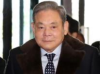 李健煕サムスン会長死去…享年78歳