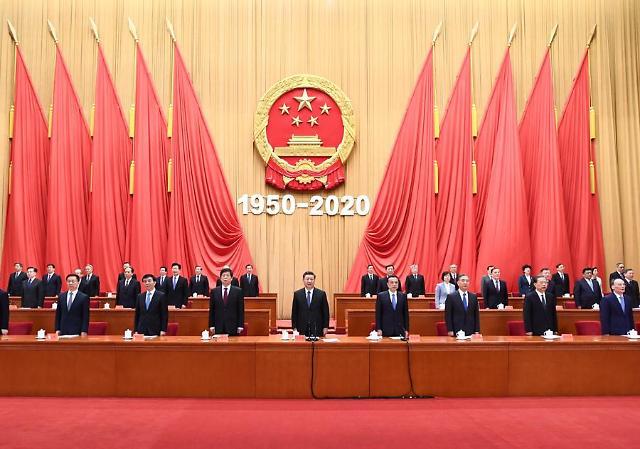 中 5중전회 개막…위기극복 처방은 자립·독재