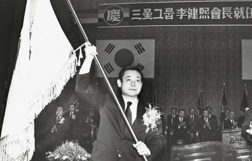 传奇人生落幕 三星帝国掌舵人李健熙辞世