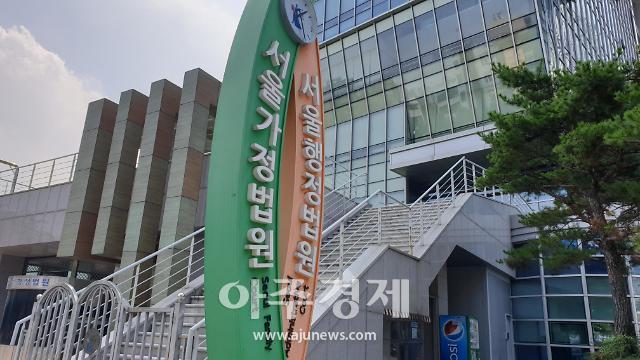 """법원 """"박근혜 시절 세월호 특조위 방해, 국가가 배상해야"""""""