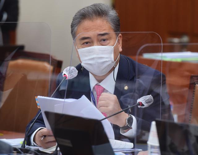 미중 新냉전 속 한국 전략은?...박진 의원, 국감 정책자료집 발간