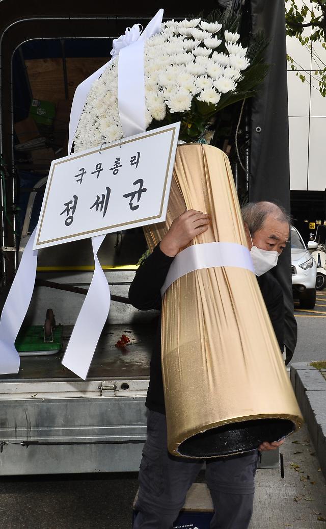 韩国政界人士吊唁李健熙