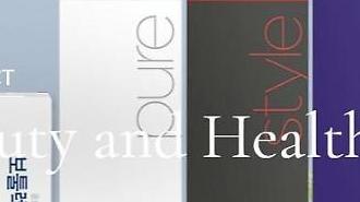 Sản phẩm botox của Hugel được phép bán ở Trung Quốc