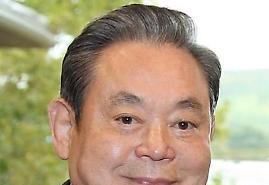 Lee Kun Hee - Chủ tịch Samsung qua đời