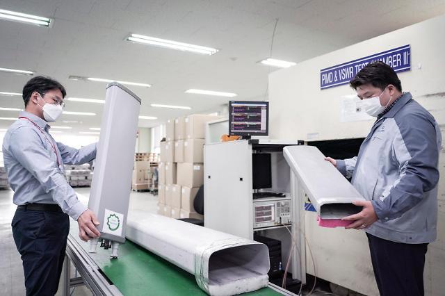 SK텔레콤, 업계 최초 통신안테나 플라스틱 재활용 성공