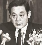 IOC、サムスン李健煕会長の死去に哀悼の声明を発表