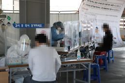 [コロナ19] 新規感染者119人発生・・・地域発生94人・海外流入25人
