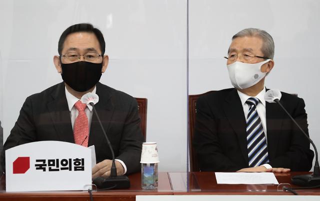 """주호영 """"추미애‧조국 같은 공수처장 단호히 반대"""""""
