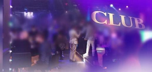 Lo ngại về sự cố Itaewon thứ 2 vào ngày Halloween…Chính phủ Hàn Quốc tăng cường kiểm tra bar·club