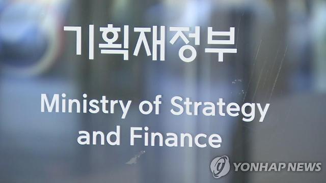 정부, 개도국에 대외경제협력기금 2억달러 지원