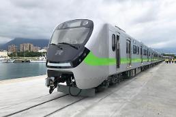 現代ロテム、台湾通勤形電車の初披露…高品質車両の持続納品