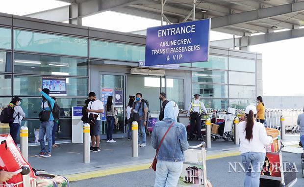 니노이아키노국제공항