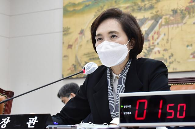 """[2020 국감] 野 장하성 법카 부정사용 맹폭...與 """"교육부차원 밝힌일"""""""