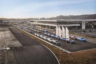BMW 드라이빙 센터, 오픈 6년 만에 누적 방문객 100만명 돌파