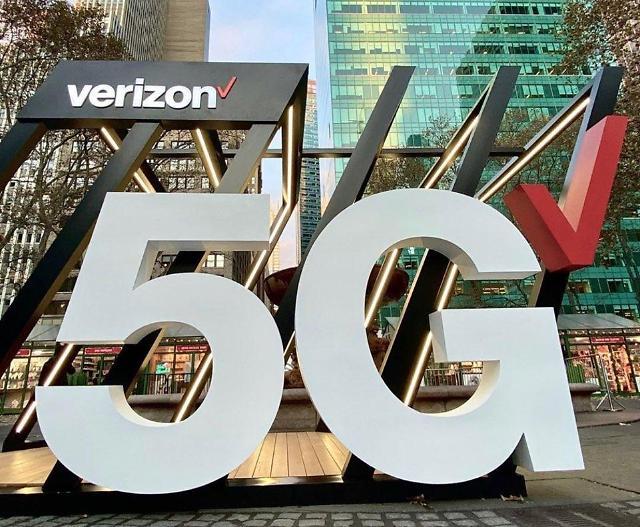 미국 대선·아이폰12 효과로 국내 5G 통신·장비 시장 들썩