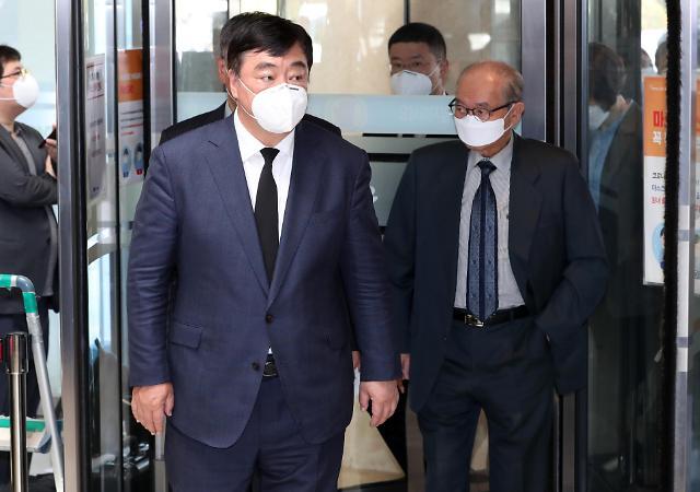 中国驻韩大使吊唁三星已故会长李健熙