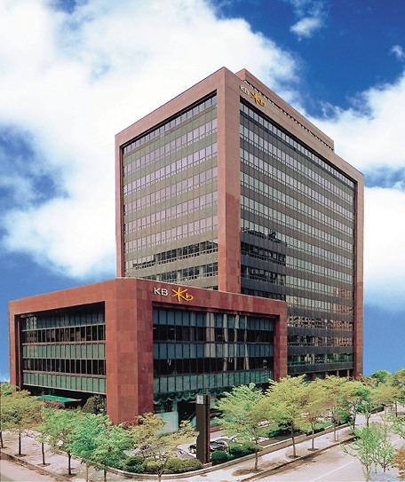 우리 이어 국민은행 임원도 '코로나19' 확진…은행권 확산 우려