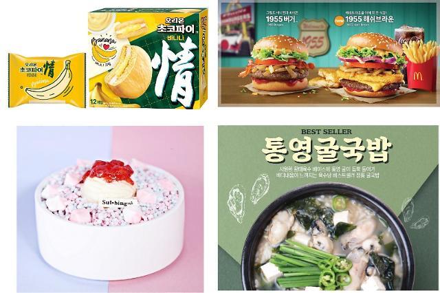 """""""다시 돌아온 그때 그맛""""…식음료 '재출시' 봇물"""