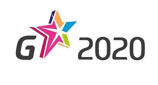 G-STAR 2020将于11月在线举办 韩国企业时隔两年成主赞助商