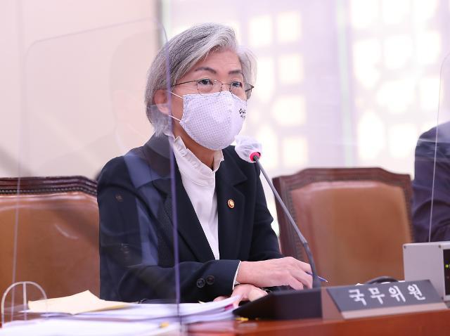 """[2020 국감] 강경화 """"후쿠시마 오염수 방류, 韓 국민 안전에 영향"""""""
