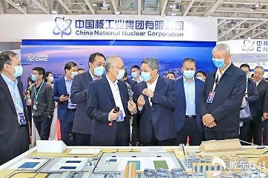 2020 중국(옌타이) 원자력 산업 발전 전시회 개최 [중국 옌타이를 알다(514)]
