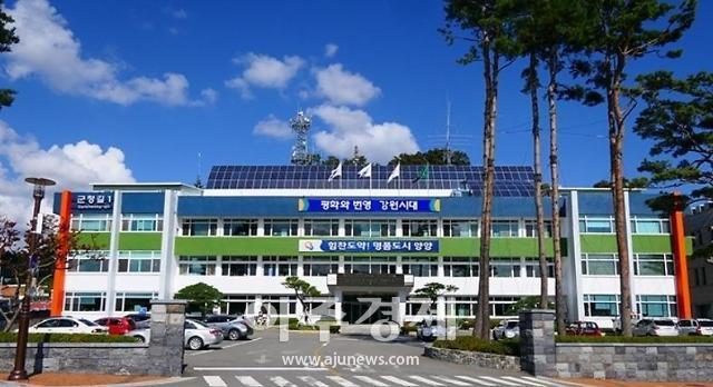 양양군, 규제개혁 우수공무원 9명 선정