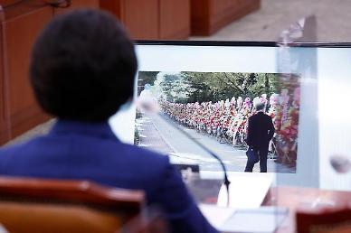 """[2020 국감] 심재철 검찰국장 """"尹, 여당 쪽 수사 초기첩보부터 직보받아...반부패부는 패씽"""""""