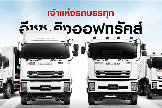 [NNA] 태국시장 1~9월 신차 판매, 29.8% 감소한 53.5만대