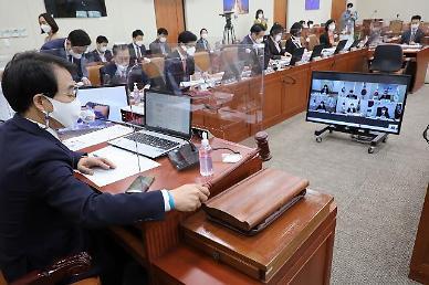[국감 인물] 이원욱 과방위원장, 국회 최초 '비대면 국감' 이끌어