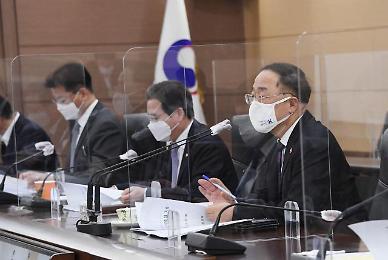 홍남기 이번주 경제지표로 내년 경기향방 가늠… 4분기 대응 총력