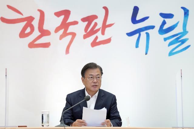 [한국판 뉴딜 중간점검] ①'빈 수레만 요란했다'…기존 사업 '재탕' 대부분