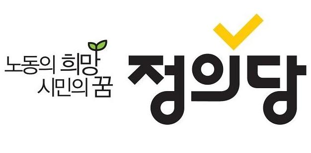 """세종도시교통공사 노조위원장 해고, 행정법원 """"과중하고 정당하지 않다"""""""