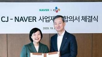 Naver, CJ ký thỏa thuận hoán đổi cổ phần trong mối quan hệ chiến lược