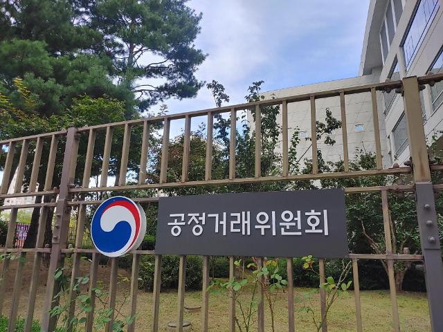 """""""공정거래법 문제 없다""""...공정위, 재계 우려 조목조목 반박"""