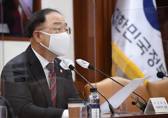 """홍남기 """"서비스 R&D, 5년 간 7조 투자… 미래차 전략 곧 발표"""""""
