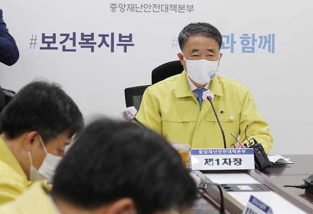 """박능후 """"전문가 믿고 독감 백신 접종하길…저도 오늘 맞는다"""""""