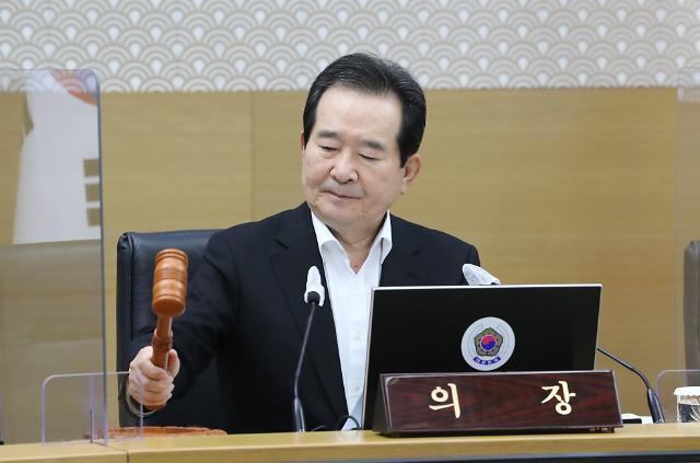 """아동 성폭행범 조두순 출소 앞둬...정총리 """"피해자 안심하고 살도록 철저히 준비"""""""