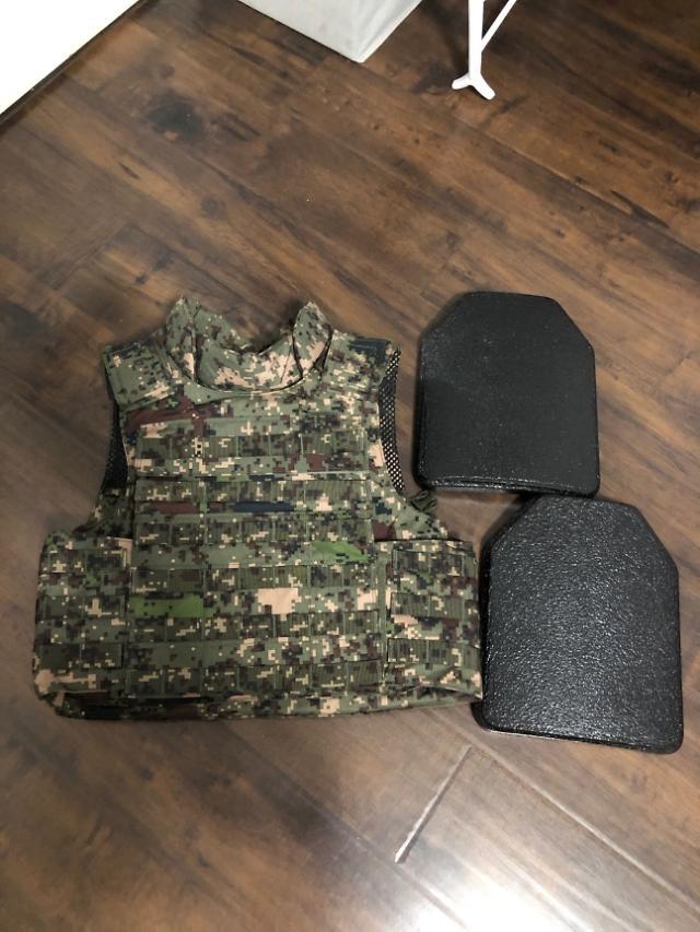 """美 이베이에서 신형 방탄복 판매...국방부 """"경찰 수사 의뢰"""""""