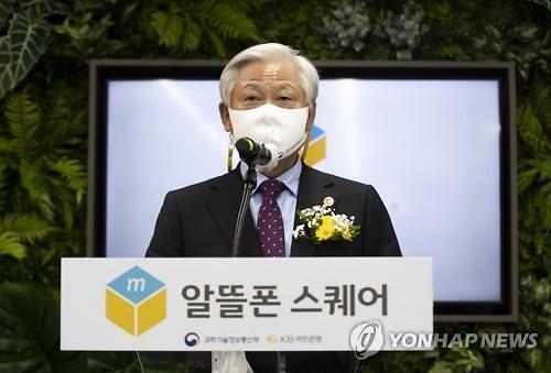 """알뜰폰사업자협회 """"3년 내 이통3사, 알뜰 시장에서 철수해야"""""""