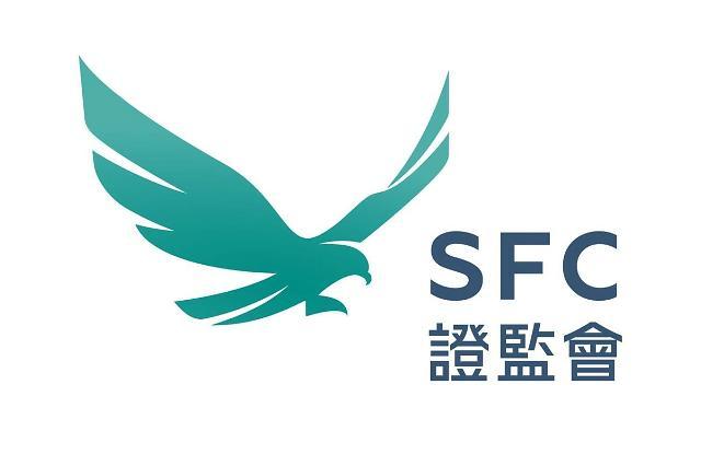 [NNA] 홍콩 증선위, 골드먼에 3.5억달러 벌금부과... 역대 최고액
