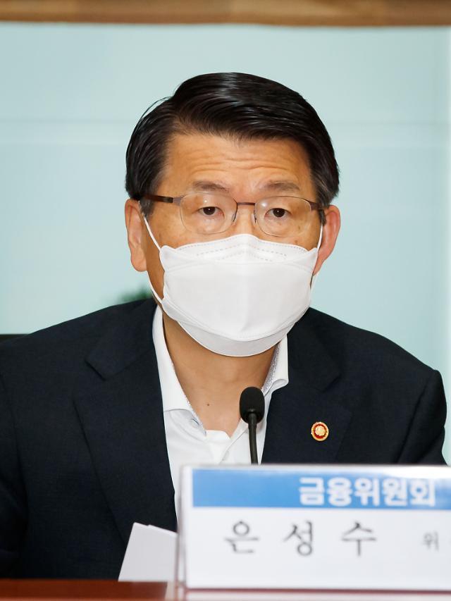 """은성수 금융위원장 """"서민 피해 없는 선에서 DSR 규제 강화할 것"""""""