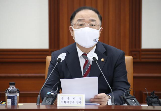 홍남기 해임 국민청원 20만 넘어…대주주 3억 기준 부당