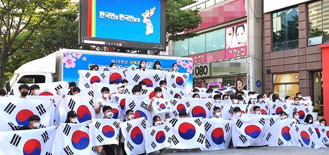 순국선열 올바른 위상정립 논의한다…내달 12일 국회서 공청회