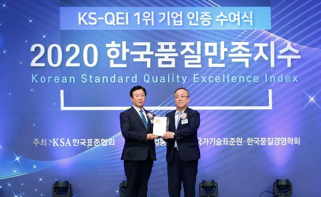 에몬스가구, 한국품질만족지수 9년 연속 1위